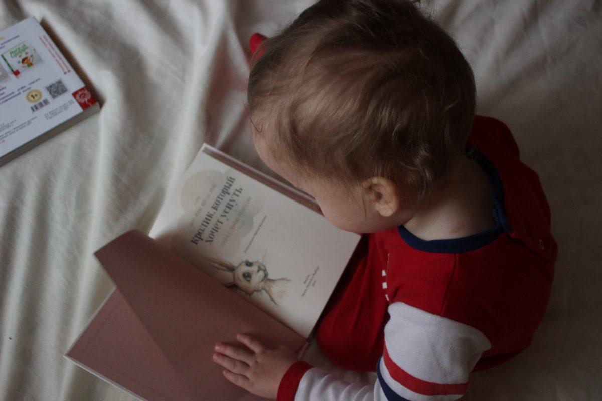 The Sleep Journey - Histórias de encantar histórias para encantar e adormecer Histórias para encantar e adormecer TheSleepJourney Historiasdeencantar 1200x800